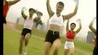 秋彤动感组合  健身操03