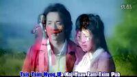 Tshwj Xeeb Vwj - Tus Tsis Zoo Yog Kuv 苗族歌曲