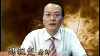 台湾中华电信MOD运势一点通驻站老师东方神算冯祖定(陈哲毅命理团队)