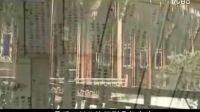 中国古建筑:001凝固的艺术 序言一