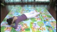 地板健身四法