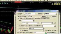 【教学视频】指南针老插件教学课件(04.16)