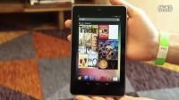 谷歌平板Nexus 7外观展示及简单试用