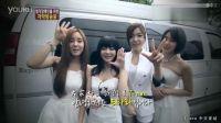 120711 KBS2 明星人生剧场T-ara E03[KO_CN]