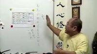 紫微斗数养成教学5