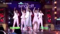 The Sing-Off清唱团全国总冠军<自由人组合>比赛曲目集锦