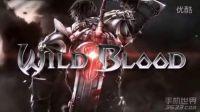 狂野之血 Wild Blood gameloft游戏官方视频