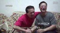 [拍客]苦寻62年找到救母亲的恩人