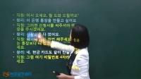 [韩语学习 日常会话] 第十三课 在银行 은행에서