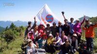11路徒步者攀爬齐云山〈视频〉