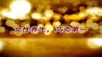 禧灸堂企业宣传片