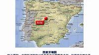 西班牙投资指南(法律与市场准入篇)