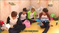 上部中字【综艺】20121012  JTBC 上流社会 嘉宾:Infinite