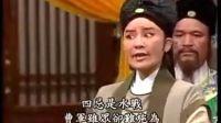 叶青歌仔戏孔明三气周瑜04