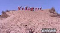黄土地:榆林洼土秧歌(揭秘陕北大秧歌的原发地  真正的原生态文化秘籍)