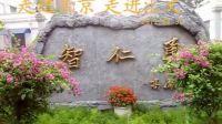 北京汇文中学 汇文中学