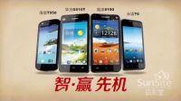 中国移动智赢系列手机《越级篇》