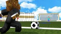 MC世界杯庄主、安逸、甜萝、负豪主播队VS粉丝队, 足球教学踢球技巧!