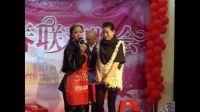 【下】2013年(深圳)美捷、美翔公司春节联欢晚会