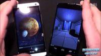 秒杀!HTC One与Nexus4跑分对比测试