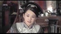 大清风云 - 第36集