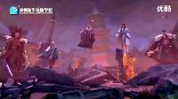 【贵州新华电脑学院】仙剑奇侠传 预告片