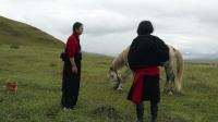 藏族微电影 红纱巾