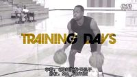 Training Day训练日:德怀恩-韦德 第3集 投篮与上篮(中字)
