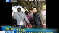 """江西南昌:监控实拍老太用亲外孙""""钓鱼""""拐骗男孩"""