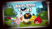 愤怒的小鸟卡通系列片 - 3月17日登陆所有愤怒的小鸟游戏应用