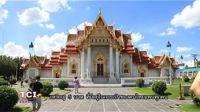 泰国风俗-旅游-文化-暹罗风情-03-大理石寺