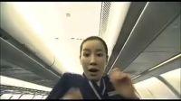 湖南卫视<云上的诱惑>5分钟片花