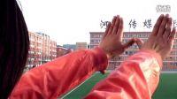 河北传媒学院电视台三周年台庆典礼第二版预告片《传媒的力量》