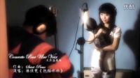[牛人]Concerto Pour Deux Voix