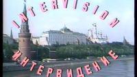 1990年5月9日苏联纪念卫国战争胜利45周年阅兵