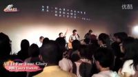 All Is For Your Glory---01.撒拉弗計畫IHOP Laura Hackett(上)