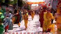 2013年西胪镇西二妈祖銮驾出游(3)共8段