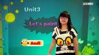人教版三年级英语上《Unit3 Let's Paint》233小学