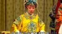 京剧音配像《遇皇后·打龙袍》_裘盛戎·李多奎