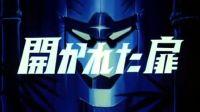 忍者戦士飛影 01