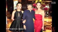 [VOGUE TV]Met Ball:中国时尚力量