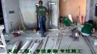 天品工程:水电工程之底盒,线管连接及线槽封堵解析