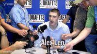 Alex Len - 2013 NBA Draft Media Day Interview - Part 1