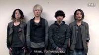 [One o'clock字幕組] PRIMAL FOOTMARK 2013 OPENING COMM
