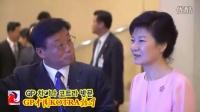 朴槿惠总统访华全程视频回顾-박근혜대통령중국방문비디오리뷰