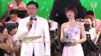 东方卫视 上海夏之魅城市景观交响音乐会(上集)