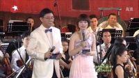 东方卫视 上海夏之魅城市景观交响音乐会(中集)