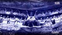 世界文化遗产 大足石刻-11 宝顶山《地狱变相》HD 风光音乐