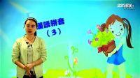 汉语拼音y i w u ü的认识