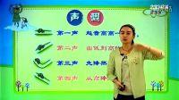 拼音教学视频a o e的声调 233小学
